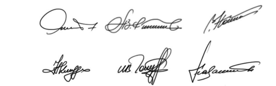 Разработка подписи человека онлайн Оренбург